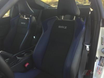 2015-Subaru-BRZ-Series-Blue-0038