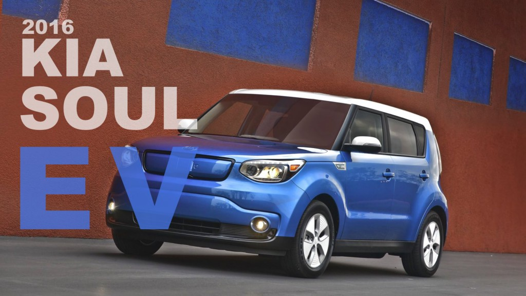 The 2016 Kia Soul EV