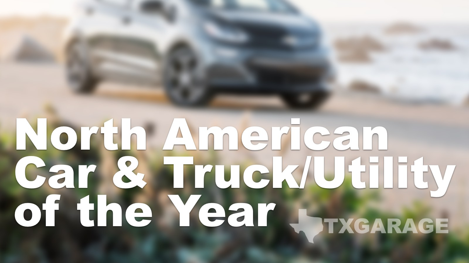 2017 North American Car, Truck, Utility of the Year